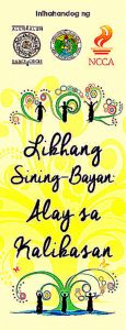 The banner of Likhang Sining Bayan with logos of sponsors and organizers.